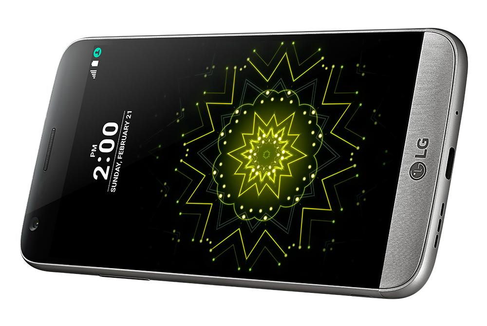 LG G5 kaina