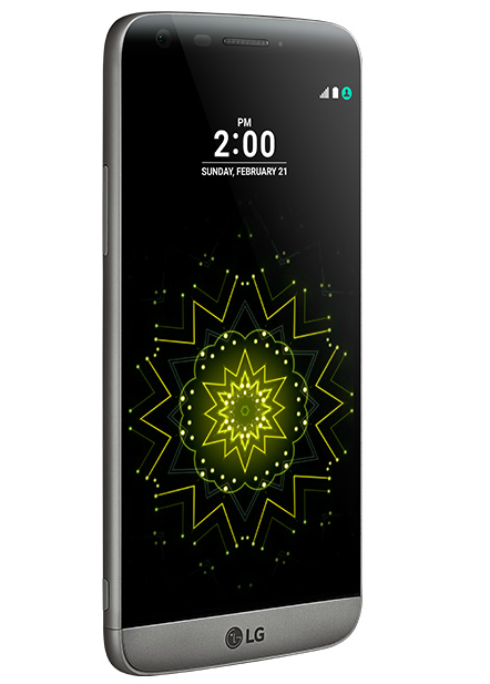 Lg g5 baterija kaina