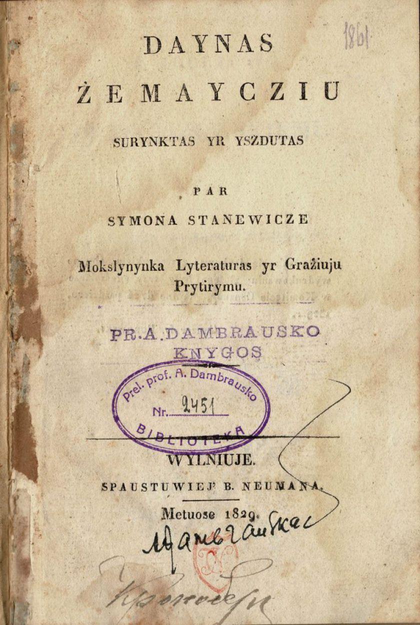 ARSVIA aukcione - populiariausia  judaikos tema