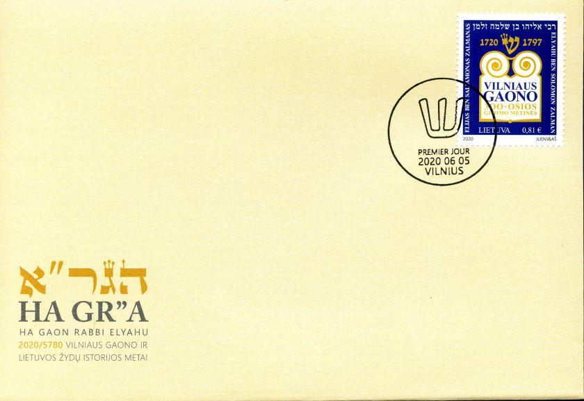 Išleidžiamas pašto ženklas Vilniaus Gaonui