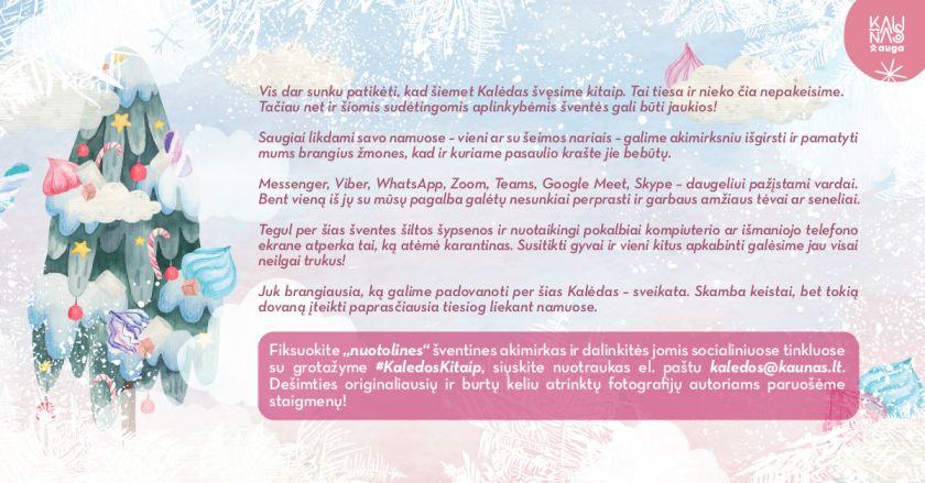 Kaunas kviečia švęsti Kalėdas kitaip: paruošė dvi užduotis ir dovanų