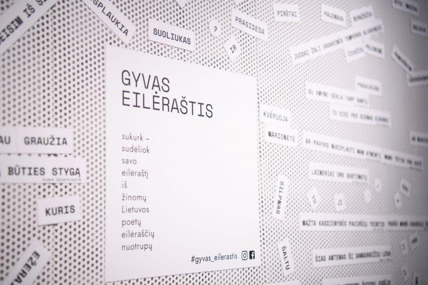 Valstybės pažinimo centre atidaroma 36 Lietuvos poetų kūrybą pristatanti paroda